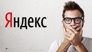 Новости ранжирования Яндекс