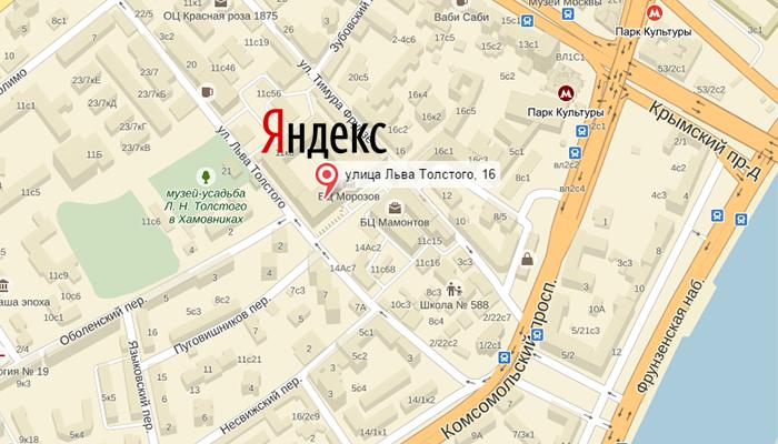 московский офис яндекса карта
