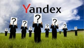Ранжирование Яндекс