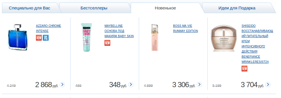 Пример Letu новинки и обновления на сайте