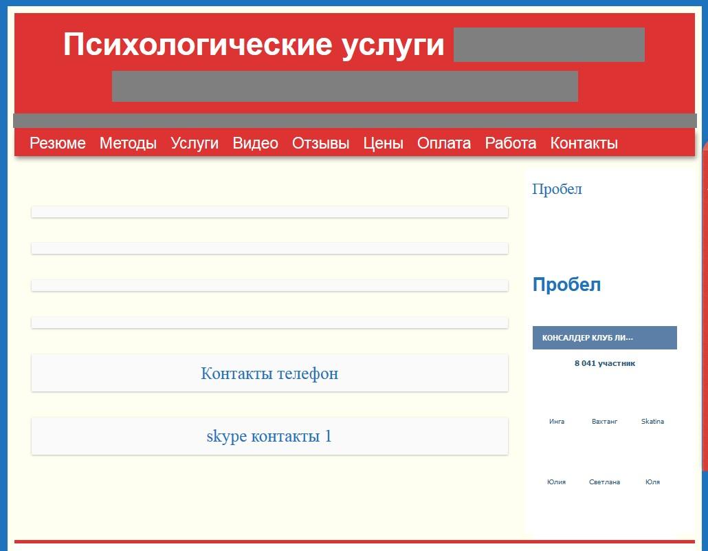 Кроссбраузерность - сайт с отключенными изображениями нечитабельный