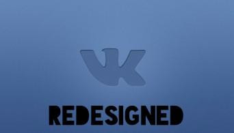 Новый дизайн VK