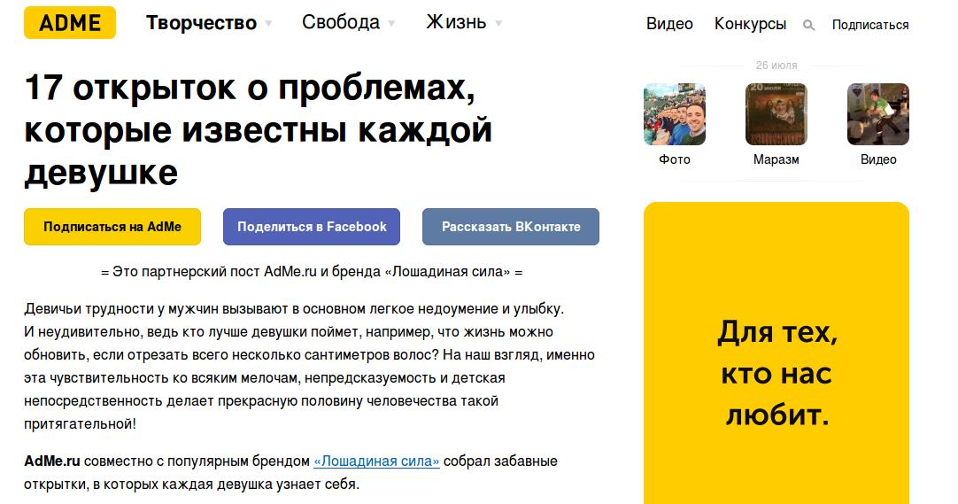 Техническое задание на продвижение сайта скачать magsafe купить в минске