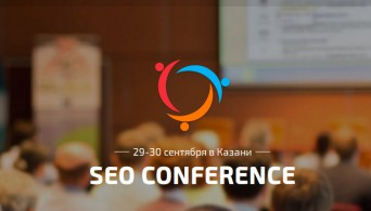 SEO conference VII 2016