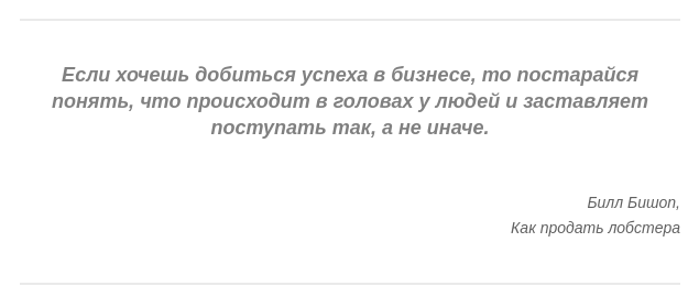 user intent цитата