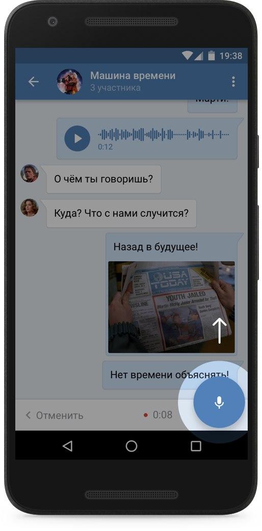 как отправить картинку в контакте в сообщении