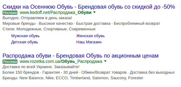 Скидка в Google Adwords