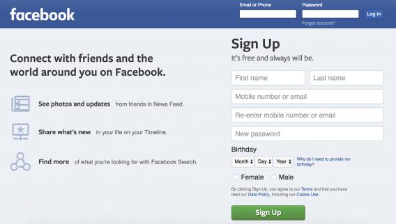 пароль на сайте Фейсбук