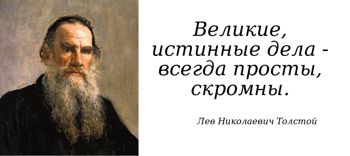 цитата об ошибках