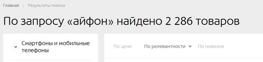 поиск по сайту ошибки