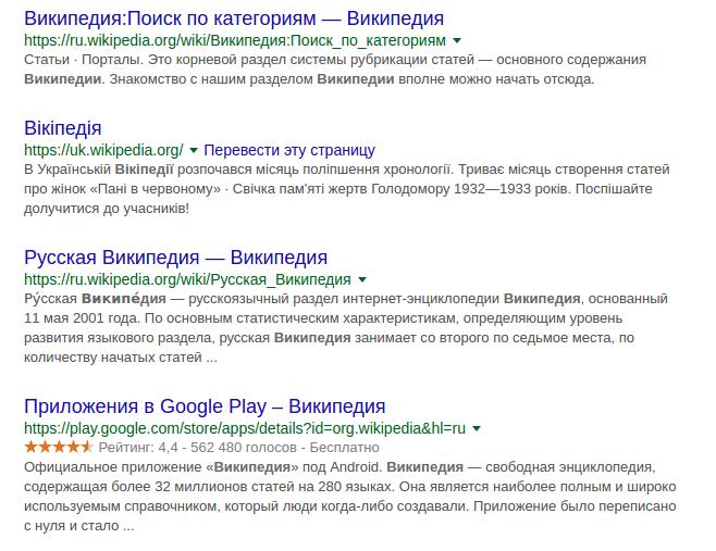 большая длина сниппета, сниппет в Google