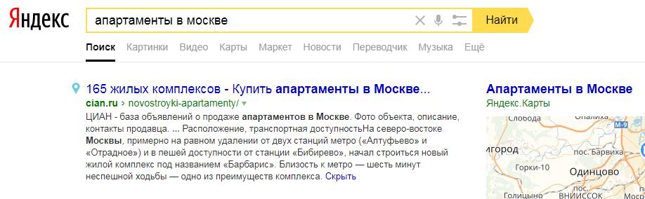 кнопка еще в выдаче Яндекса