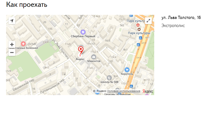восьмая вебмастерская яндекса карта проезда